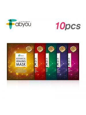 [FABYOU] Botanical Healing 5 Type Mask 23ml * 10pcs